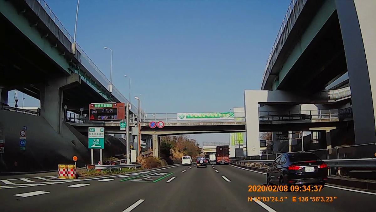 f:id:japan_route:20200315104301j:plain