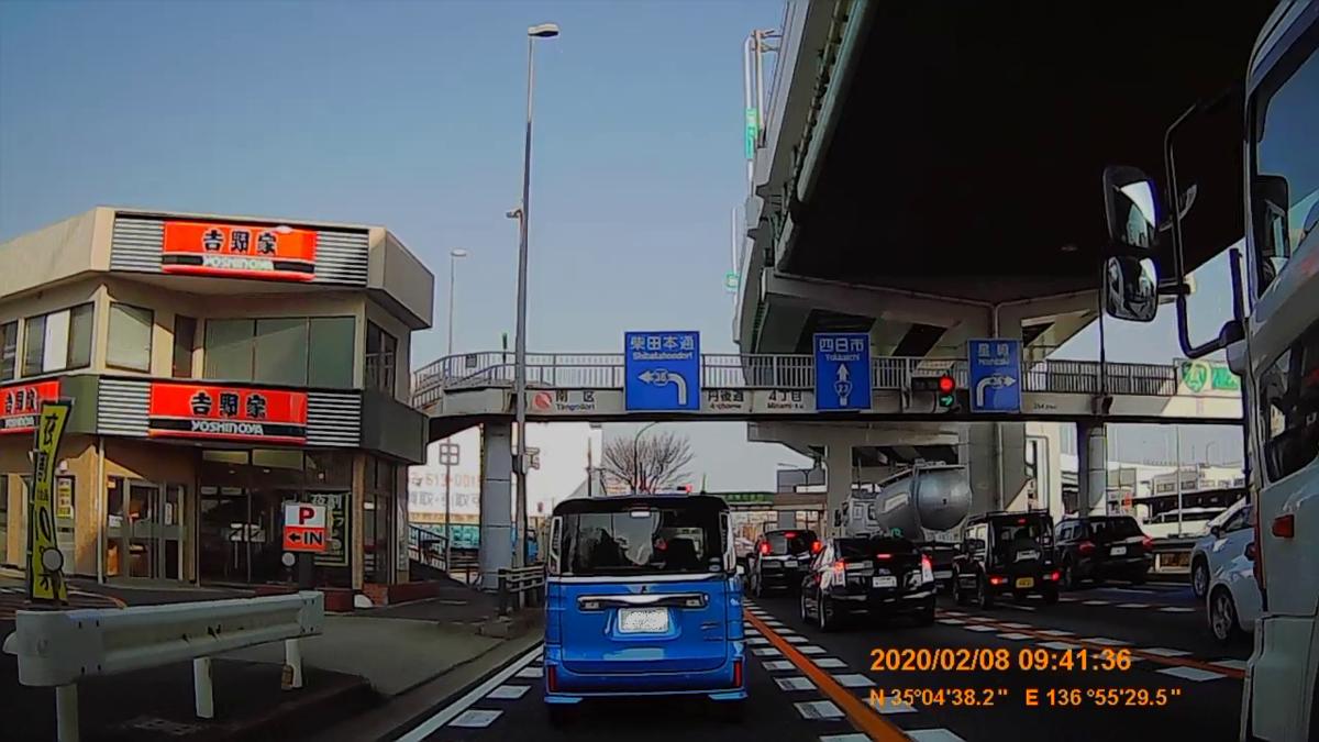 f:id:japan_route:20200315104345j:plain