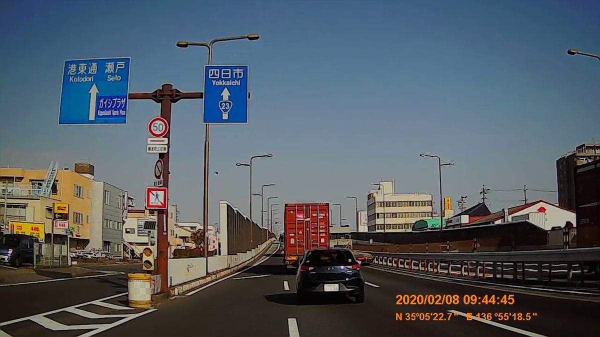 f:id:japan_route:20200315104413j:plain