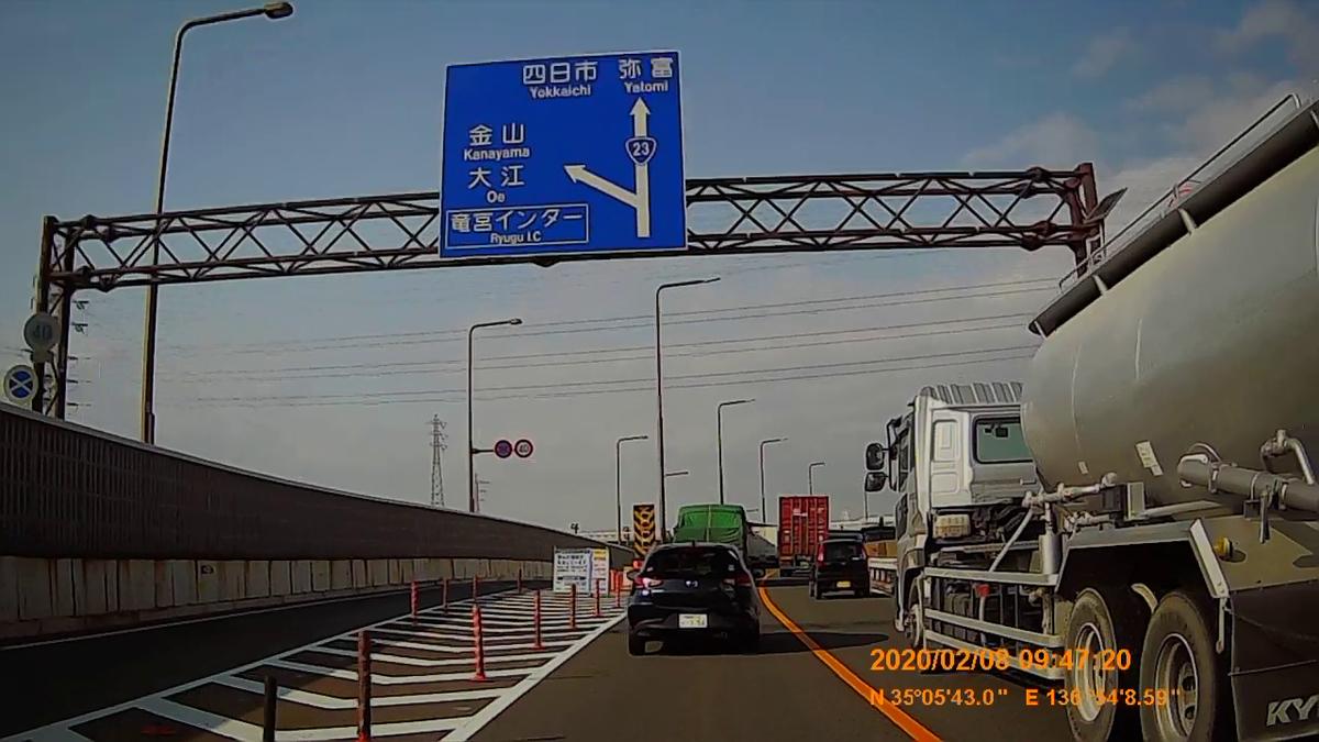 f:id:japan_route:20200315104622j:plain