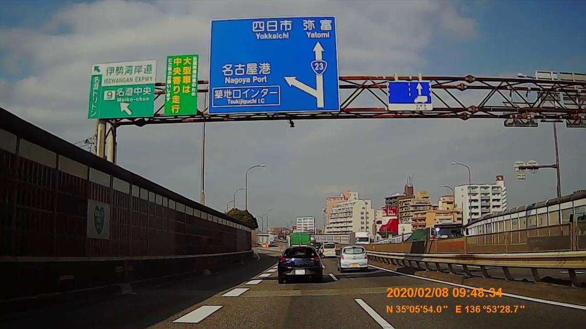 f:id:japan_route:20200315104638j:plain