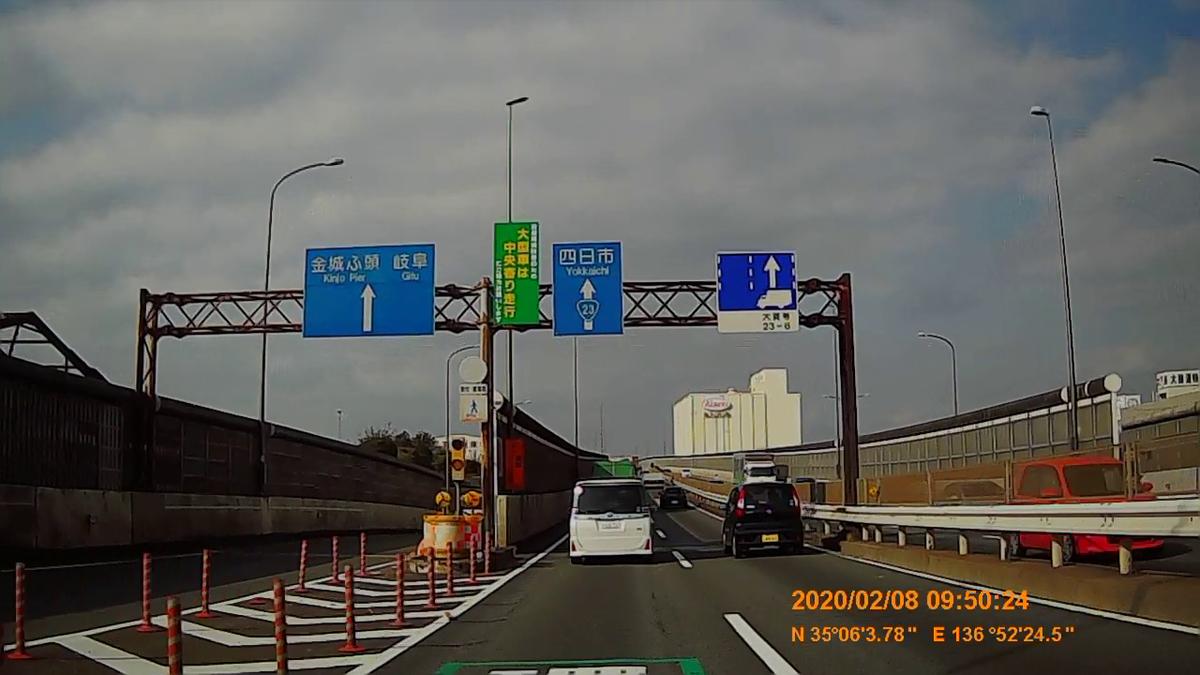 f:id:japan_route:20200315104652j:plain