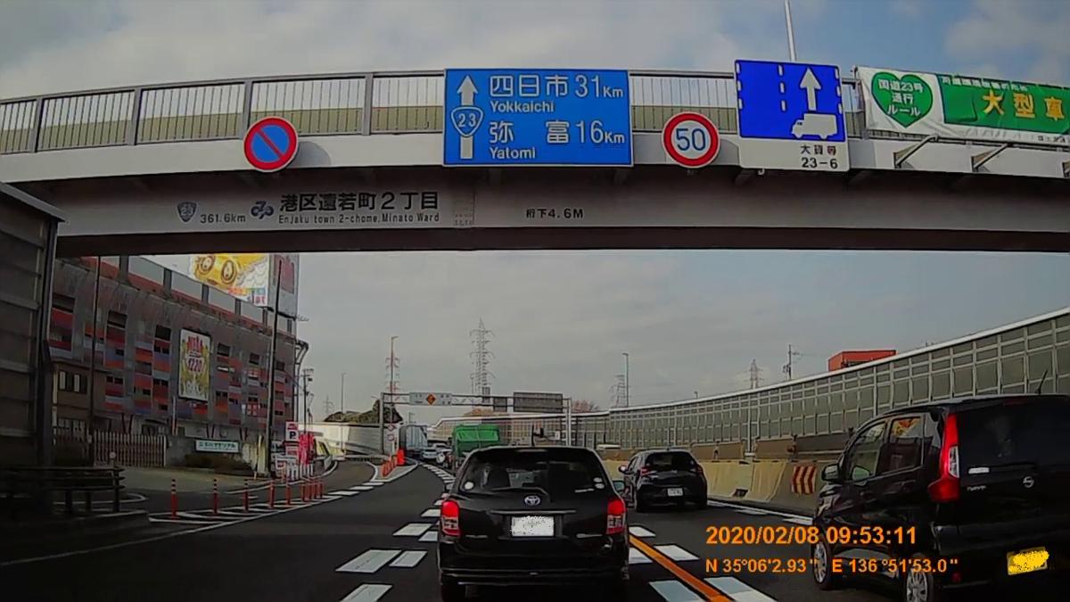 f:id:japan_route:20200315104702j:plain