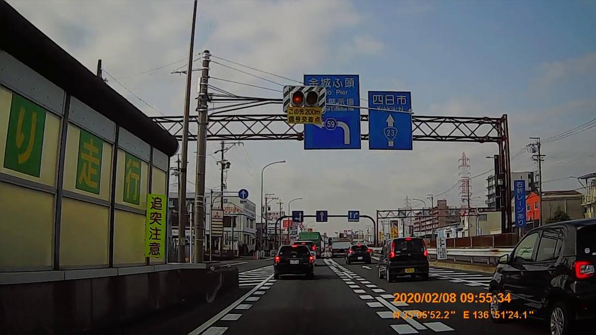 f:id:japan_route:20200315104709j:plain