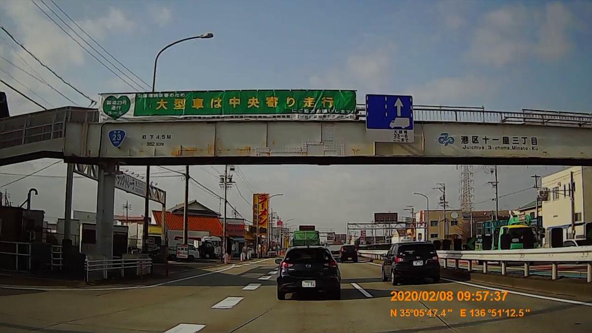 f:id:japan_route:20200315104717j:plain