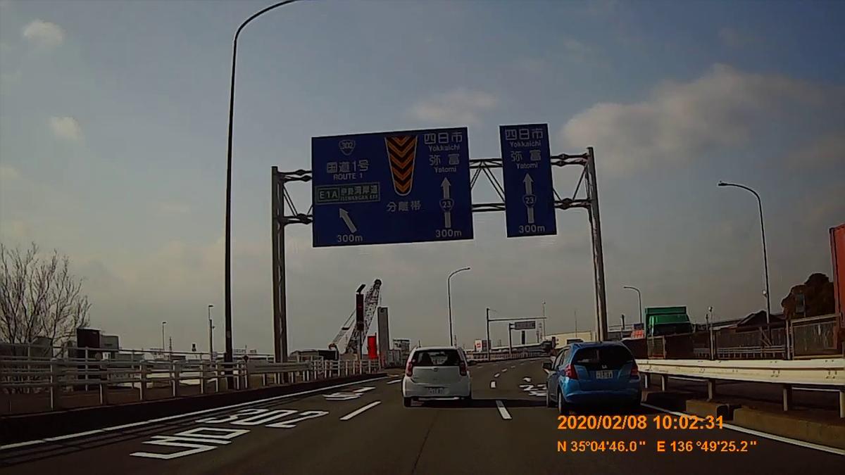 f:id:japan_route:20200315104743j:plain