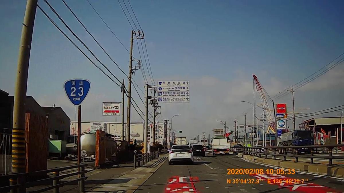 f:id:japan_route:20200315104807j:plain