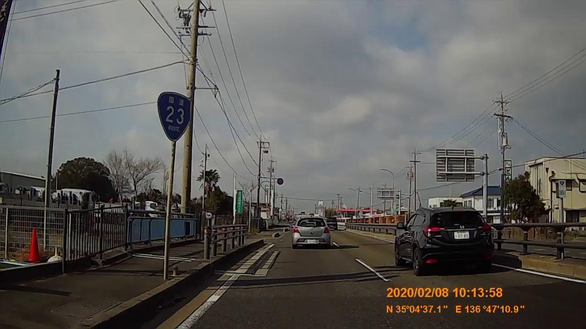 f:id:japan_route:20200315104814j:plain