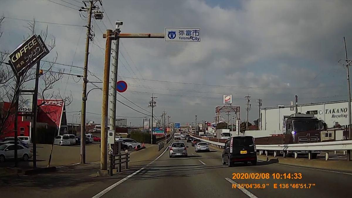 f:id:japan_route:20200315104822j:plain
