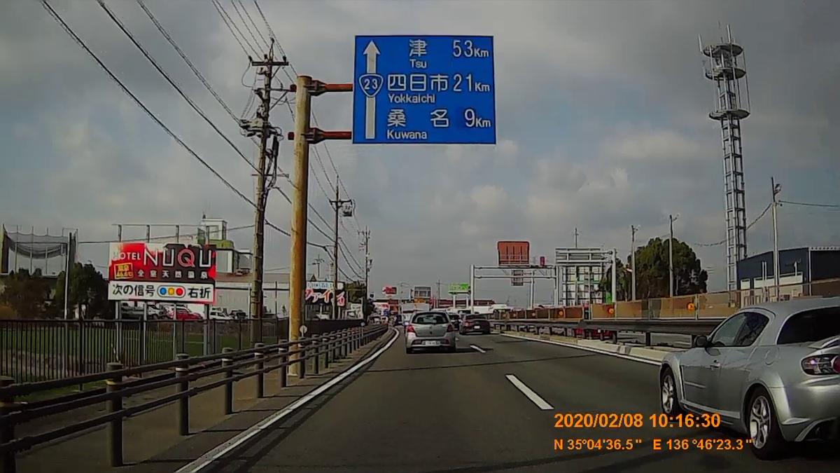 f:id:japan_route:20200315104829j:plain