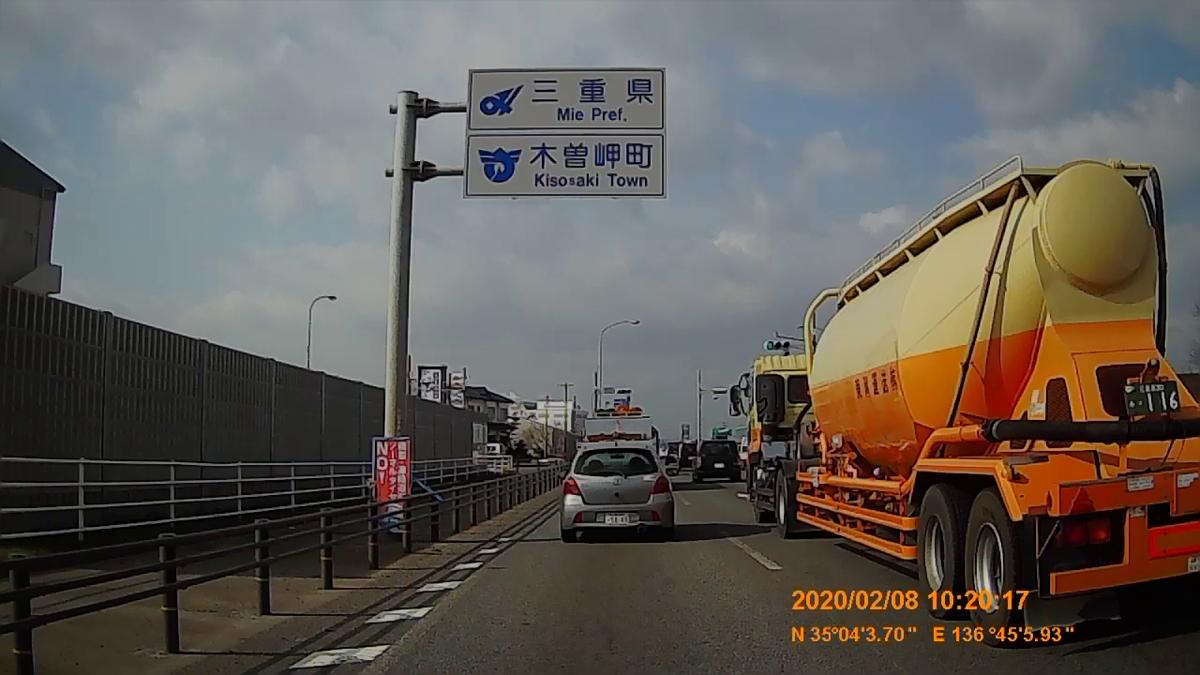 f:id:japan_route:20200315104851j:plain