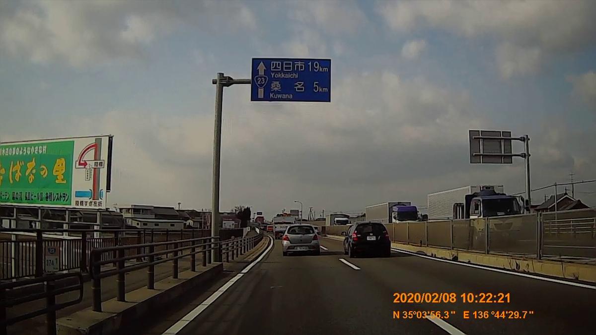 f:id:japan_route:20200315104917j:plain