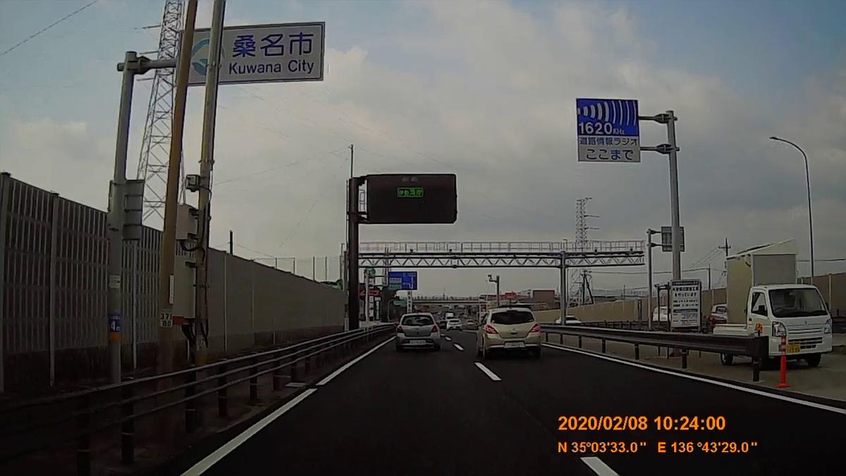 f:id:japan_route:20200315104941j:plain