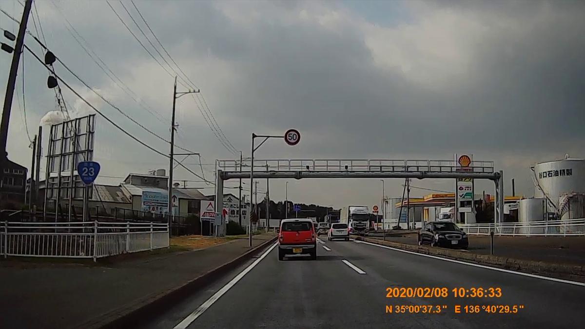 f:id:japan_route:20200315105130j:plain