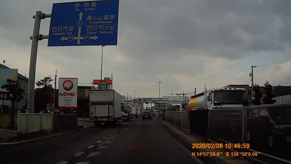 f:id:japan_route:20200315105239j:plain