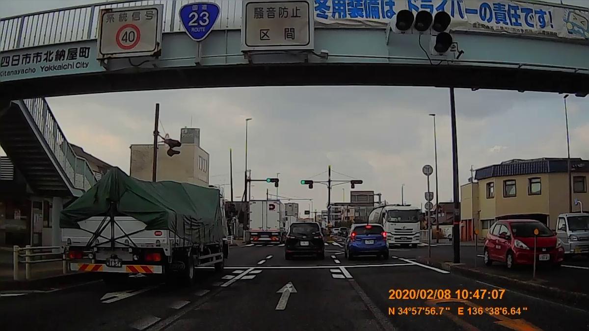 f:id:japan_route:20200315105241j:plain