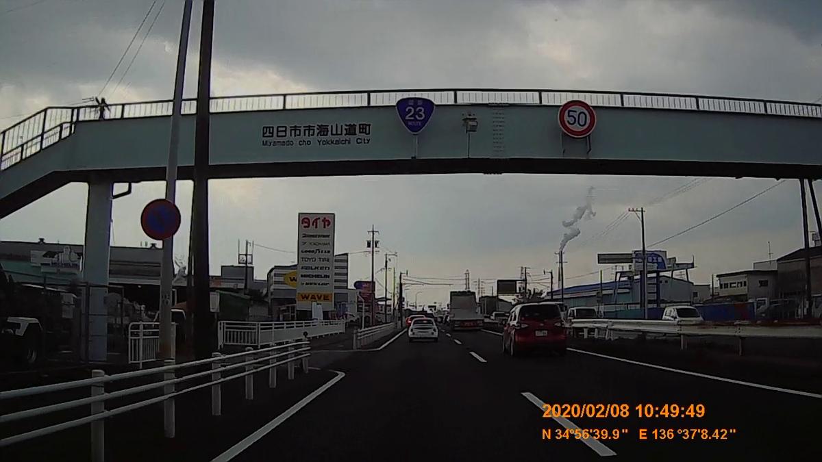 f:id:japan_route:20200315105305j:plain