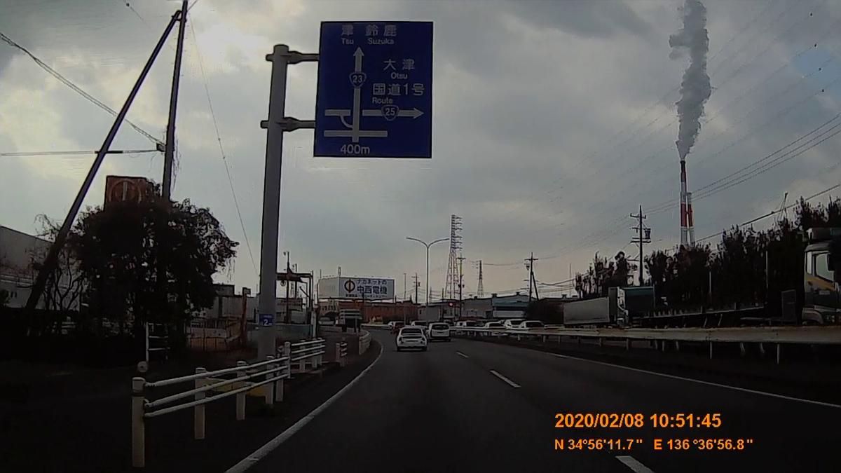 f:id:japan_route:20200315105313j:plain