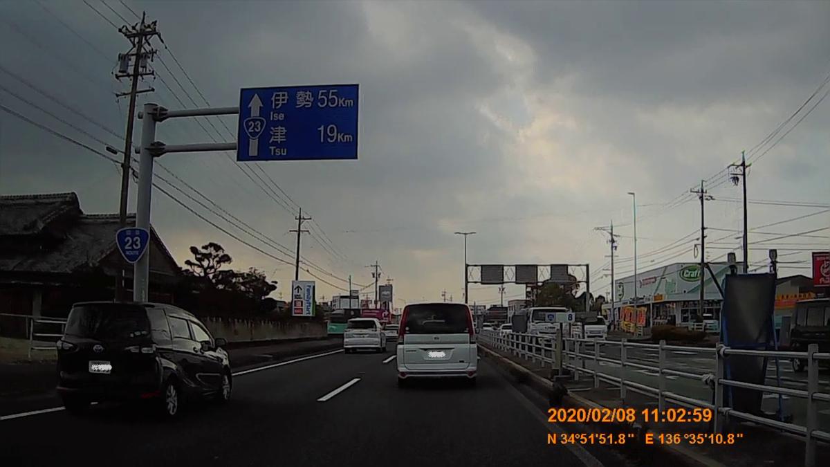 f:id:japan_route:20200315105454j:plain