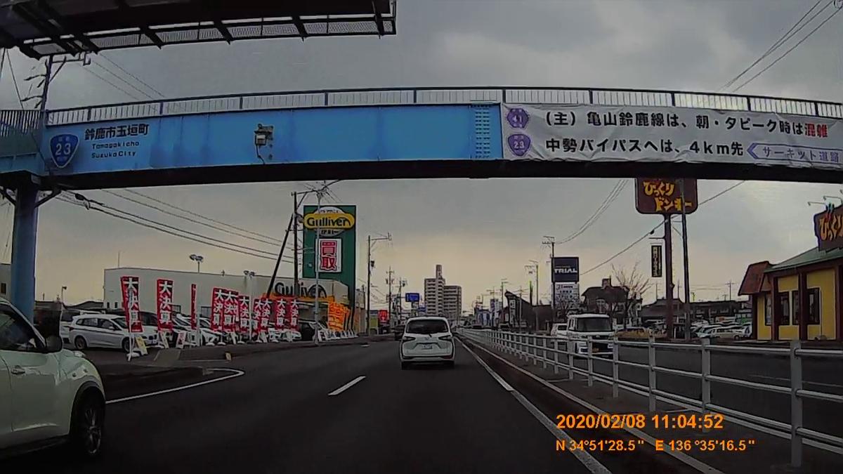 f:id:japan_route:20200315105504j:plain