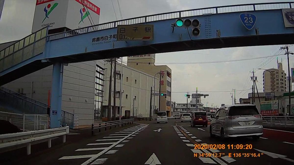 f:id:japan_route:20200315105512j:plain