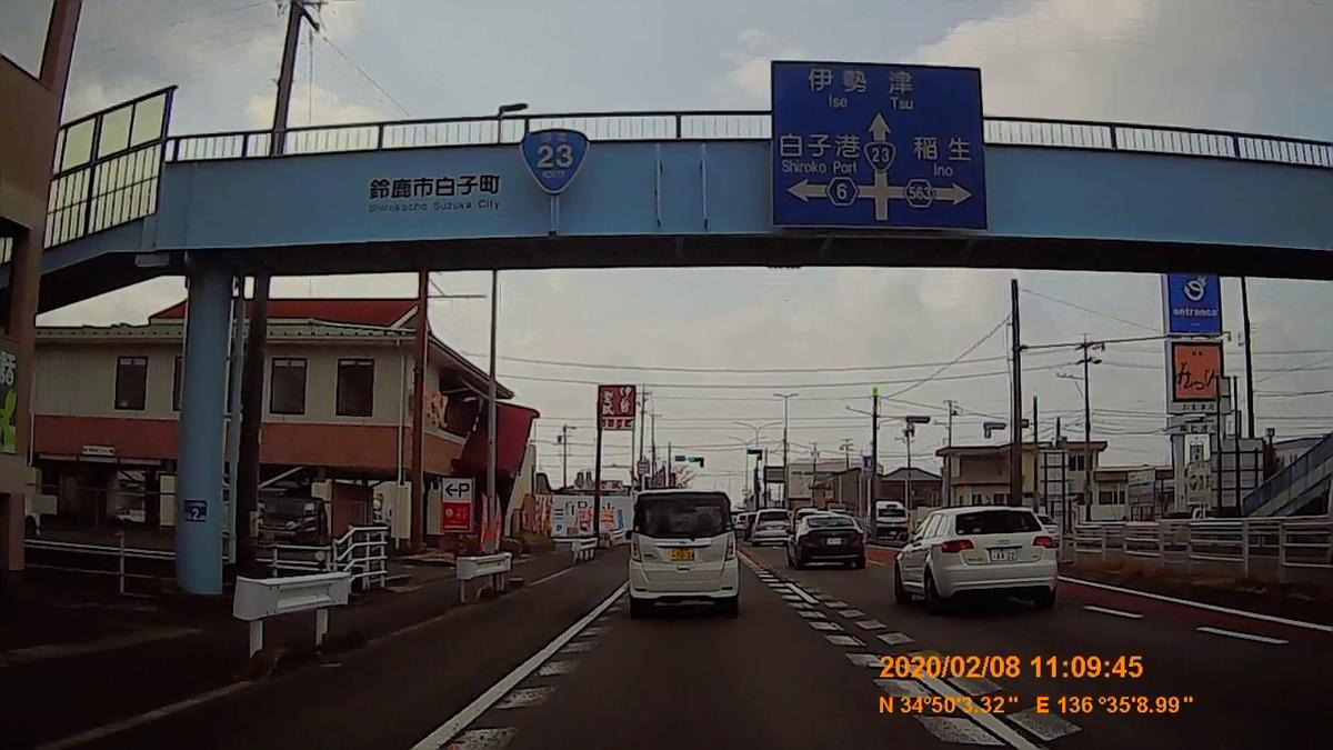 f:id:japan_route:20200315105525j:plain