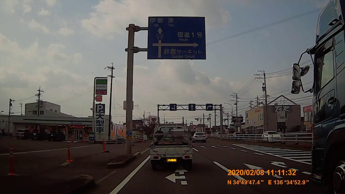 f:id:japan_route:20200315105533j:plain