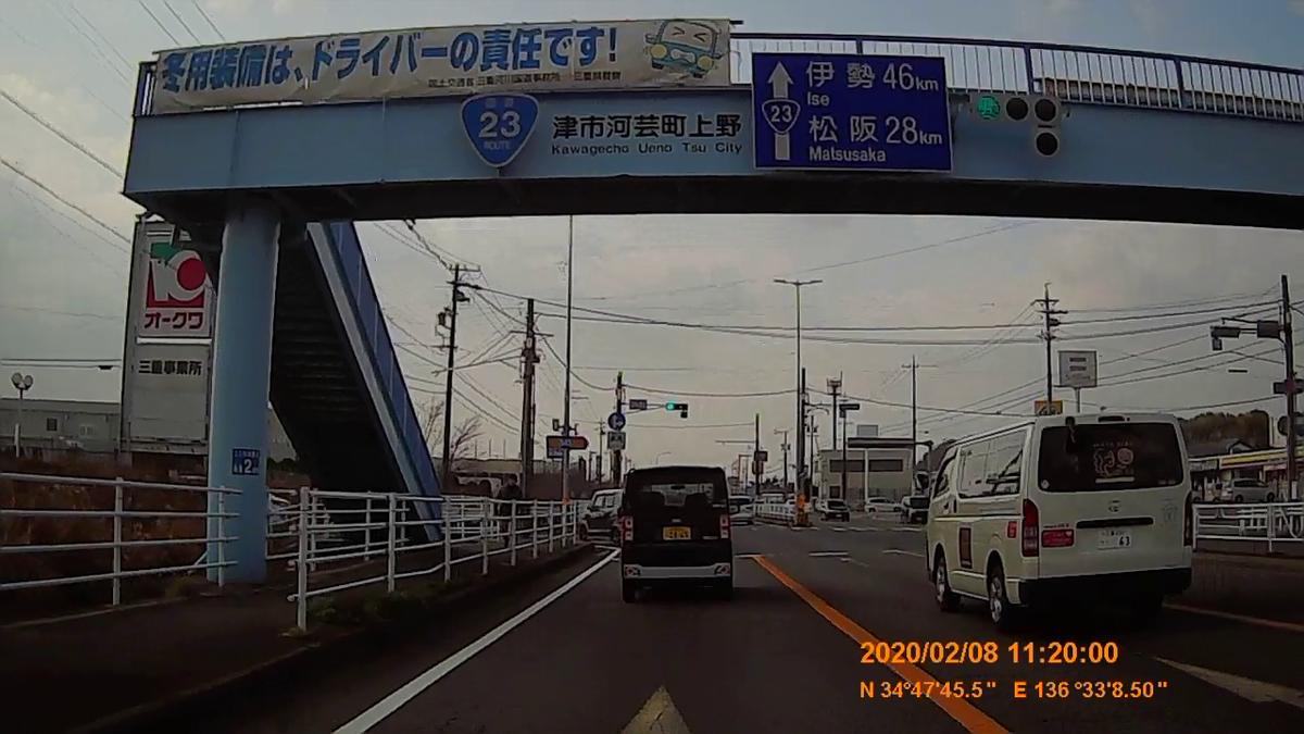 f:id:japan_route:20200315105621j:plain