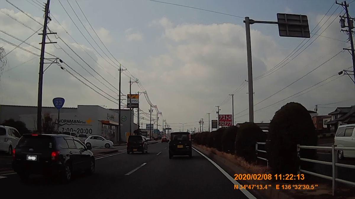 f:id:japan_route:20200315105630j:plain