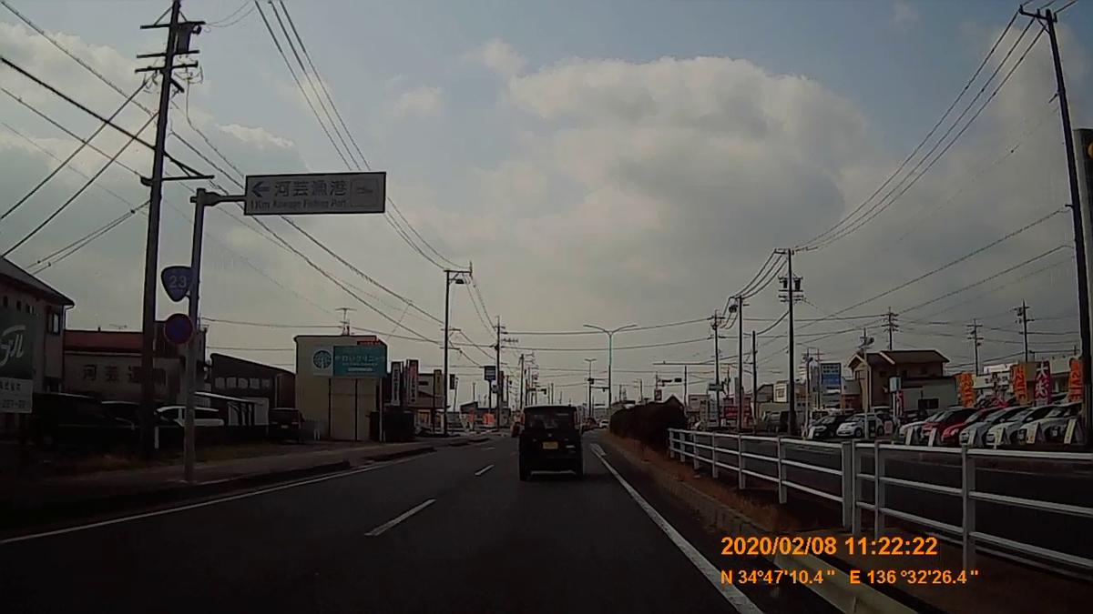 f:id:japan_route:20200315105638j:plain
