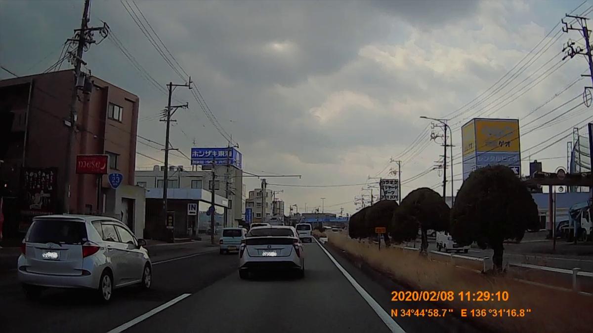 f:id:japan_route:20200315105706j:plain