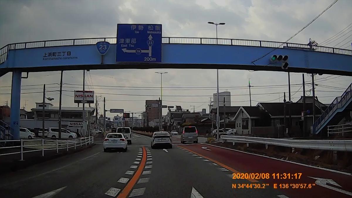 f:id:japan_route:20200315105714j:plain