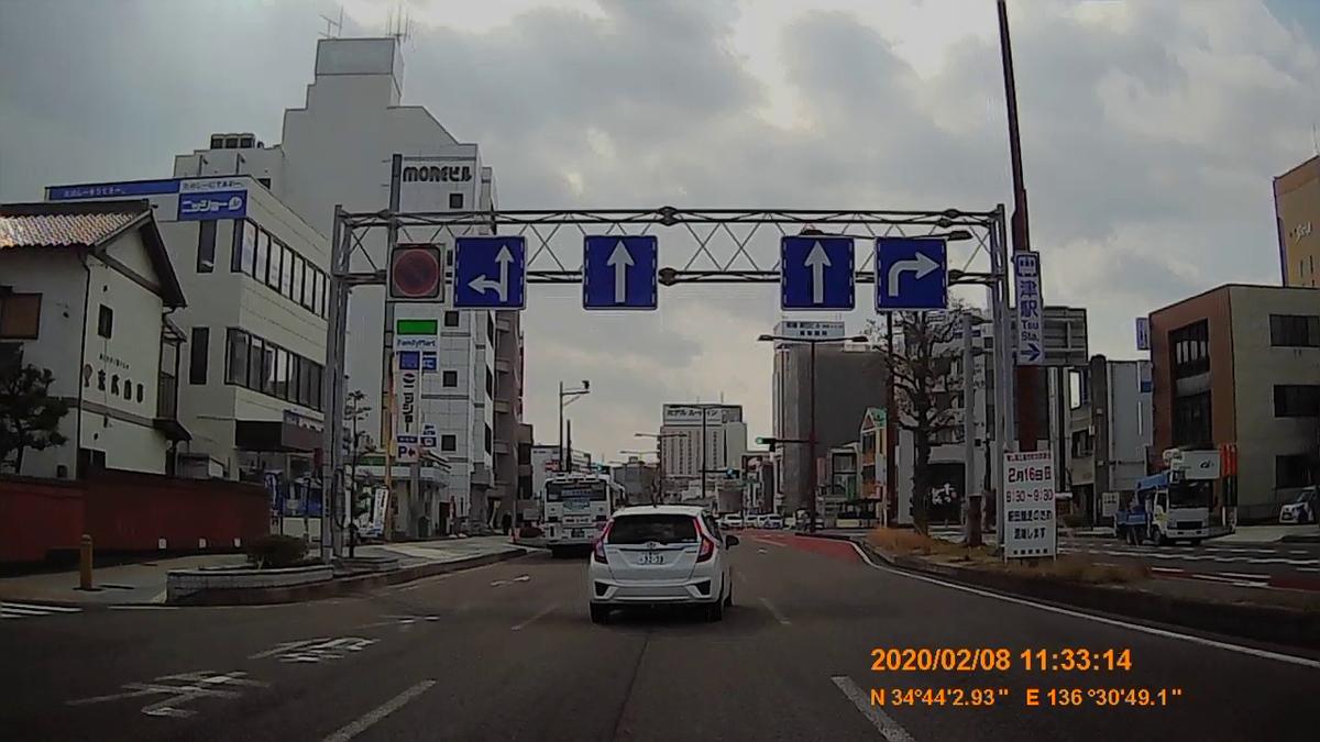 f:id:japan_route:20200315105731j:plain