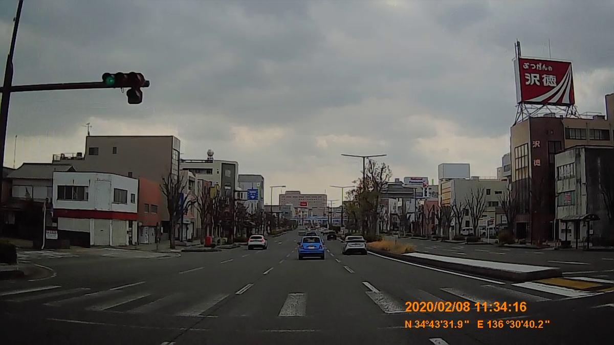 f:id:japan_route:20200315105739j:plain