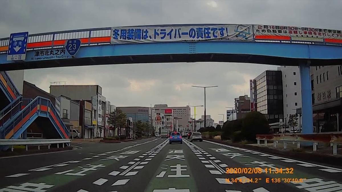 f:id:japan_route:20200315105747j:plain