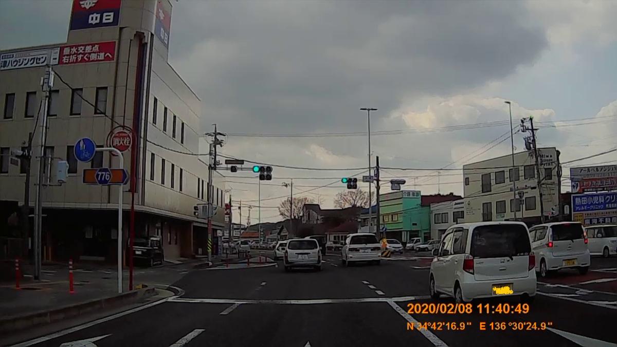 f:id:japan_route:20200315105809j:plain
