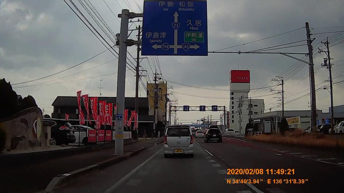 f:id:japan_route:20200315105828j:plain