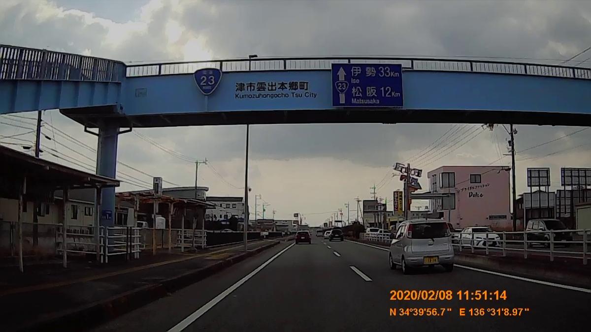 f:id:japan_route:20200315105844j:plain