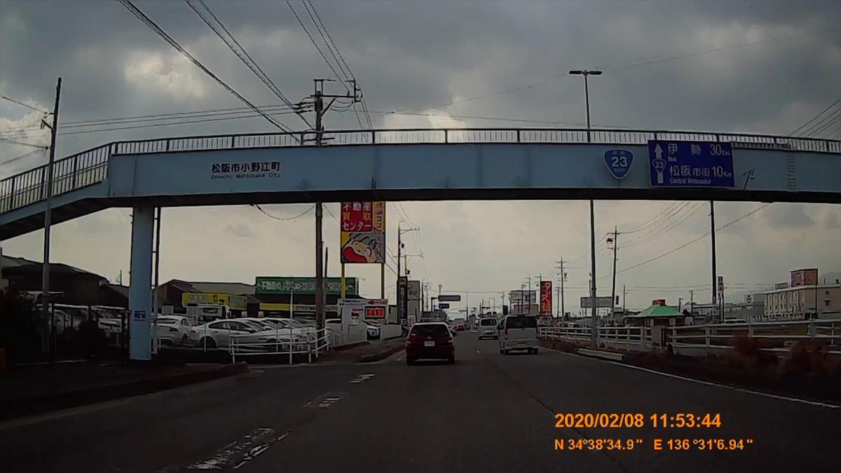 f:id:japan_route:20200315105926j:plain