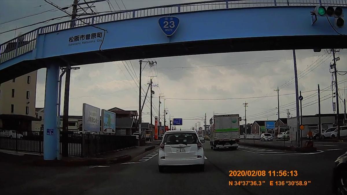 f:id:japan_route:20200315105944j:plain