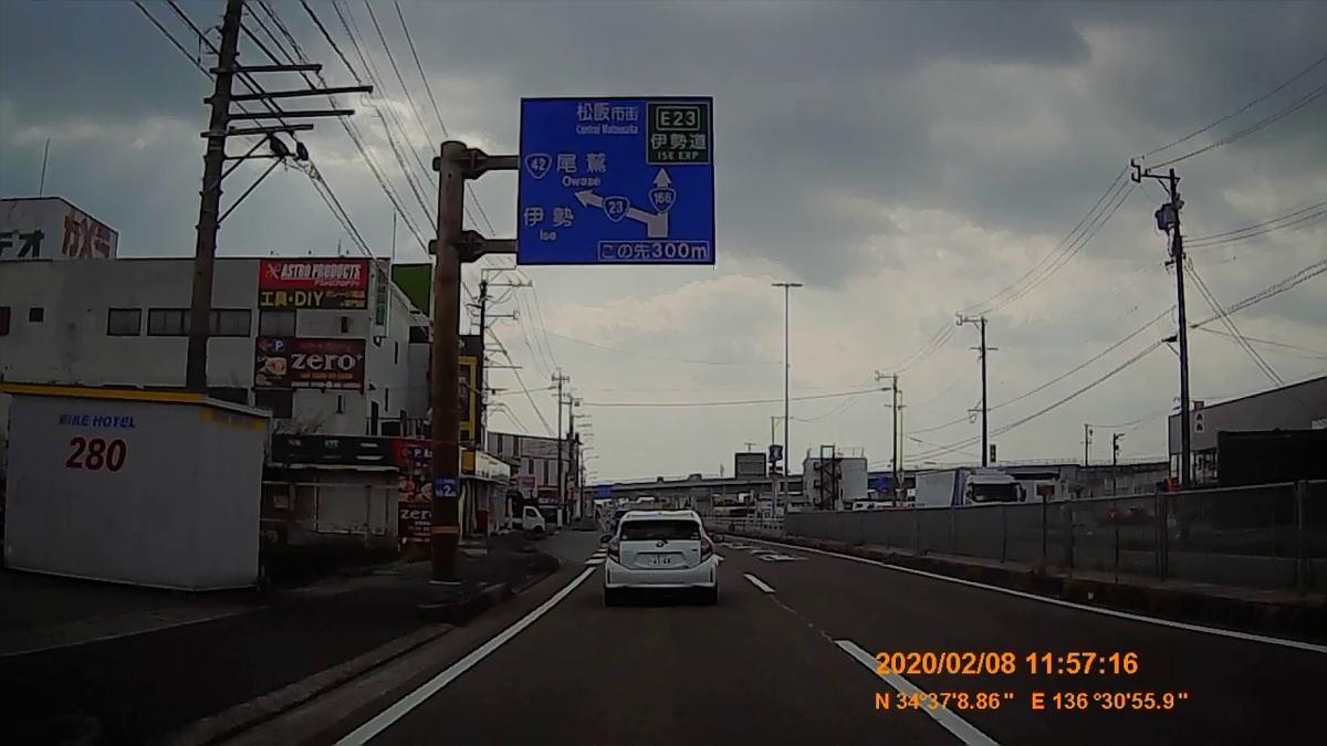 f:id:japan_route:20200315110024j:plain