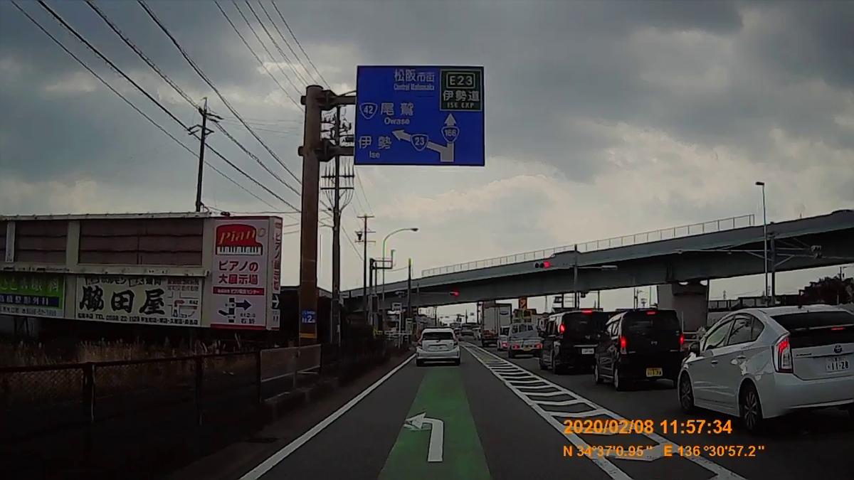 f:id:japan_route:20200315110026j:plain