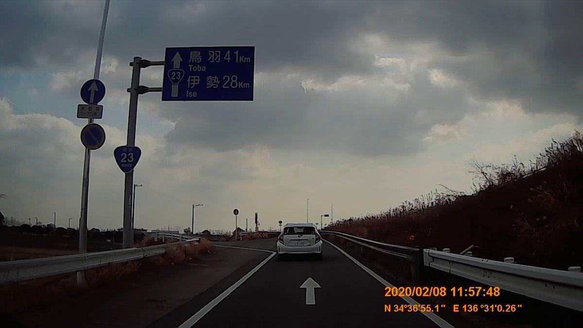 f:id:japan_route:20200315110047j:plain