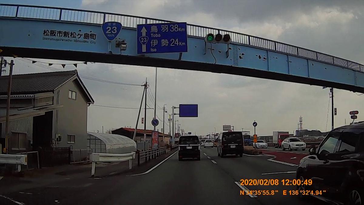 f:id:japan_route:20200315110103j:plain