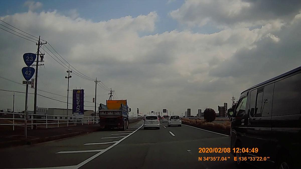 f:id:japan_route:20200315110118j:plain