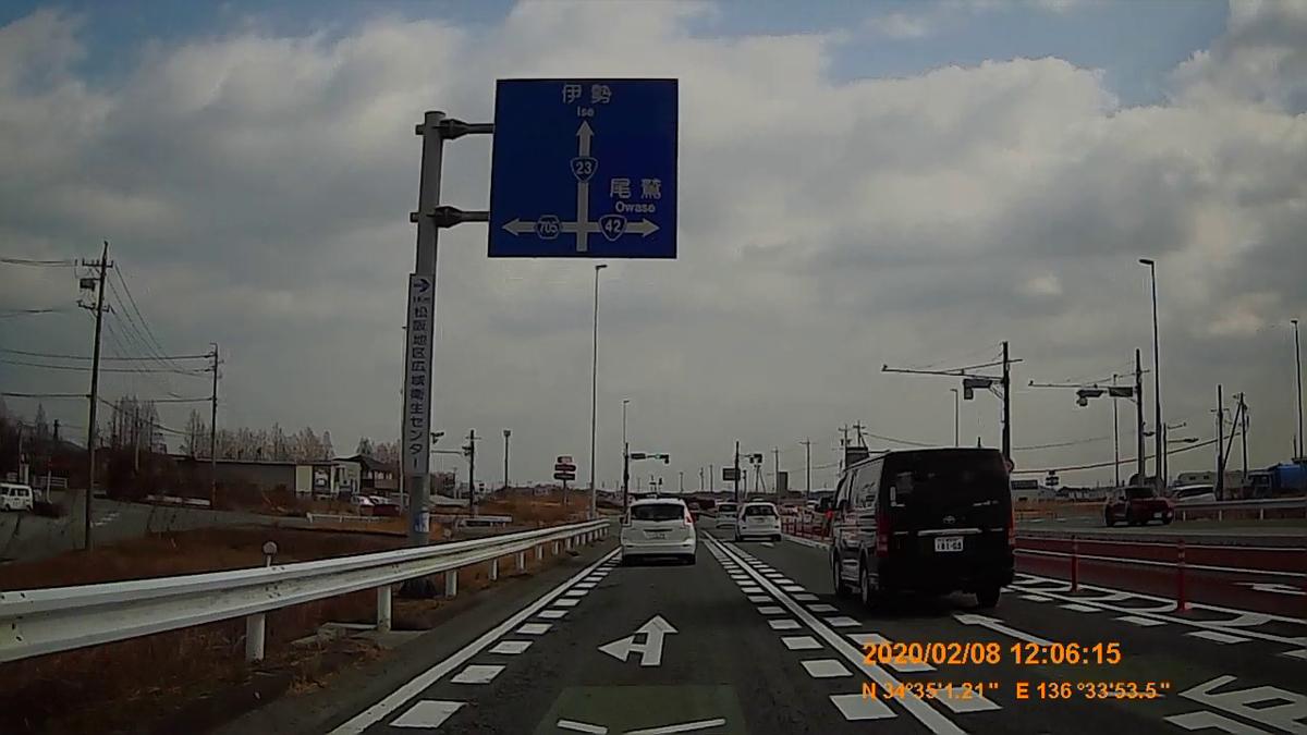 f:id:japan_route:20200315110143j:plain