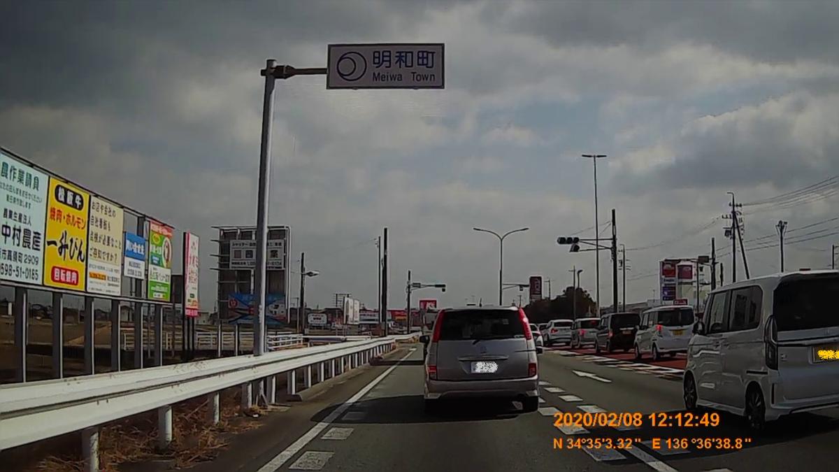 f:id:japan_route:20200315110220j:plain