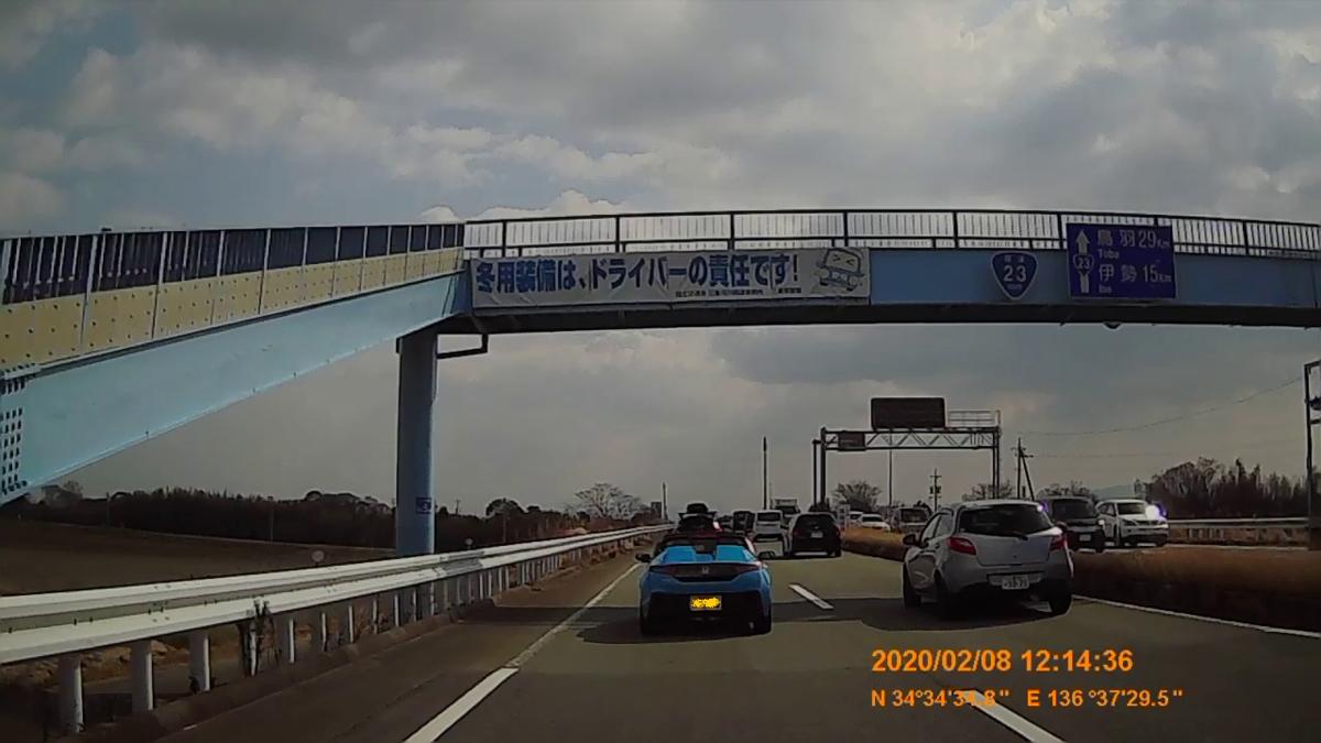 f:id:japan_route:20200315110255j:plain