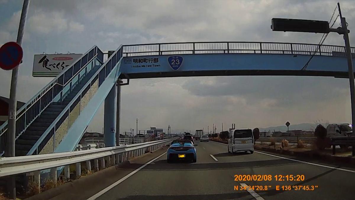 f:id:japan_route:20200315110303j:plain