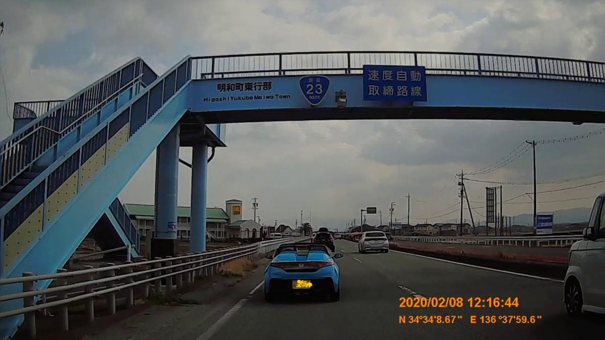 f:id:japan_route:20200315110310j:plain